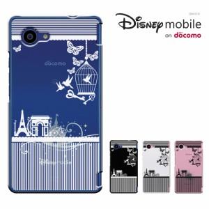 Disney Mobile on docomo DM-01H ケース ディズニー モバイル ドコモ DM01H/ケース/チェック/かわいい