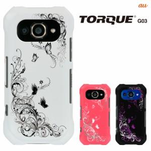 TORQUE G03 ケース 京セラ トルク g03 torque G03 カバー kyocera g03 ケース au G03 ハードケース 携帯 カバー 花/きれい