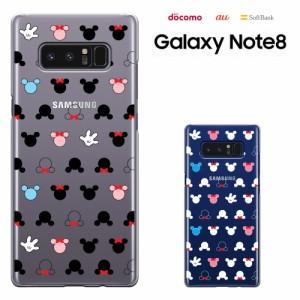 galaxy note8 カバー scv37 ケース ギャラクシー ノートエイト sc-01k ハードケース カバー SCV37 note 8 スマホ カバー キャラ/かわいい