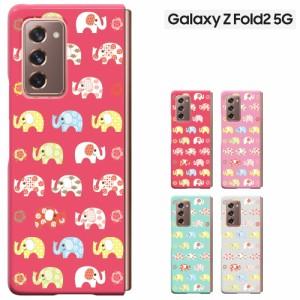 Galaxy Z Fold2 5G ケース scg05 z fold2 5g ギャラクシーZ Fold2 5G スマホケース au SCG05 ハードケース