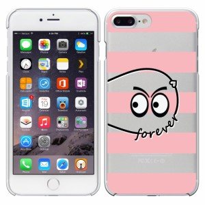 iPhone7plusケース  iPhone8plus iPhone7 plus カバー iPhone8plus ケース アイフォン7プラス スマホケース カバー/かわいい/きれい
