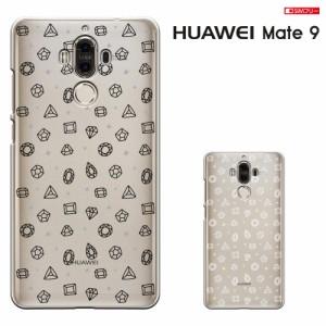 HUAWEI Mate 9 ケース mate9 カバー ファーウェイ MATE9 ケース  SIMフリー huawei mate9 透明カバー ハードケース スマホケース かわい