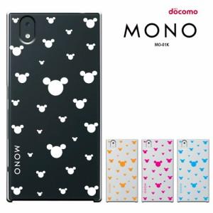 ドコモ スマートフォン MONO MO-01K docomo mono mo01k ドコモ モノ ケース カバー キャラ/かわいい