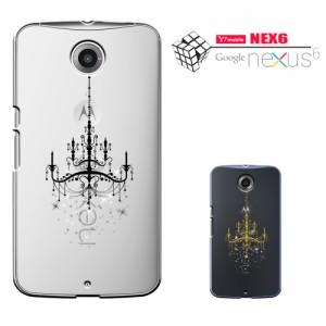 Ymobile Nexus 6/スマホ ケース/Nexus6 ケース/モトローラ/スマホケース/スマホカバー/スマート天国