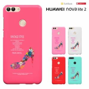 HUAWEI nova lite 2 ファーウェイ ノヴァ ライト2 ファーウェイ novalite2 ケース huawei カバー ハードケース かわいい キャラ
