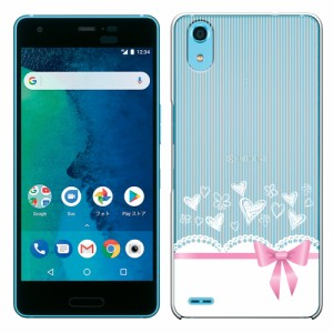 ワイモバイル android one X3 Ymobile 京セラ Android One X3 ケース ハードケース カバー アンドロイドワン X3 カバー きれい/かわいい