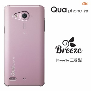 c5e5a0c438 Quaphone PX LGV33 キュア フォン ケース quaphonepx カバー lgv33 Qua phone PX 透明 ハードケース