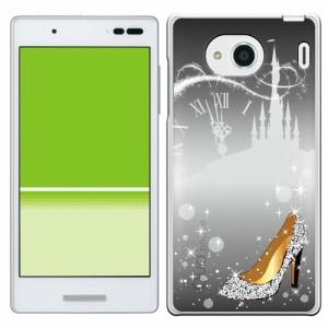 quaphoneqx kyv42 ケース au キュアフォン DIGNO V カバー kyocera kyv42ケース QUAPHONE QX / digno v ケース ハードケース 携帯 カバー