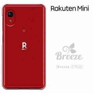 Rakuten Mini ケース 楽天モバイル 楽天ミニ rakuten mini 透明 ハードケース 液晶保護フィルム付き