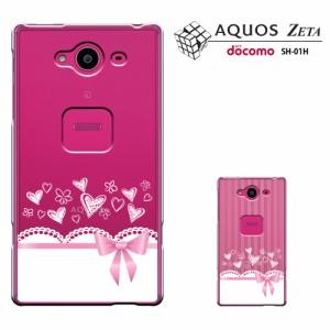 AQUOS ZETA SH-01H ケース/AQUOS Xx2 502SH 兼用カバー アクオス ゼータ SH01Hケース/スマホケース/スマート天国
