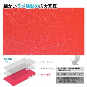 スマホケース aquos sense shv40 sh01k sense basic カバー アクオスセンス sh-01k SHV40 ケース SENSE LITE SH-M05 シンプル/ケース