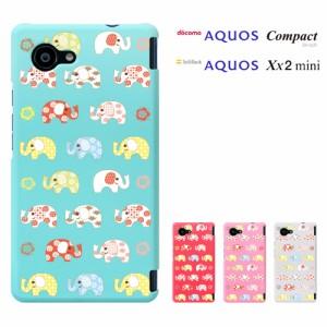 AQUOS Compact SH-02H / AQUOS Xx2 mini / au AQUOS SERIE mini SHV33 兼用 アクオス カバー/スマート天国 ★Mint