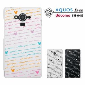 AQUOS Ever  SH-04G アクオス SH04G ケース/レザー カバー/sh04g/スマホケース/スマート天国