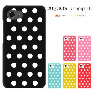 AQUOS R compact SHV41 ケース AU アクオス アール コンパクト SHV41 カバー shv41 ケース ハードケース 携帯 カバー かわいい/きれい