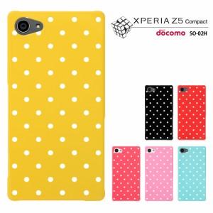 Xperia Z5 Compact  SO-02Hケース Xperia Z5 Compact SO02H/エクスペリア/スマホケース/スマート天国 ★Yellow