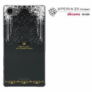 Xperia Z5 Compact  SO-02Hケース Xperia Z5 Compact SO02H/エクスペリア/スマホケース/スマート天国
