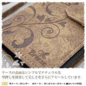 KYOCERA URNBARNO V02 カバー アルバーノケース/レザー カバー/ダイアリーケース/手帳タイプ/手帳型/手帳ケース