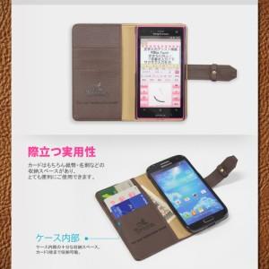 ASUS zenfone 2 (ZE551ML) 専用 ケース zenfone 2 ケース/Flower Jewelry/花の宝石/手帳タイプ/手帳型/手帳ケース