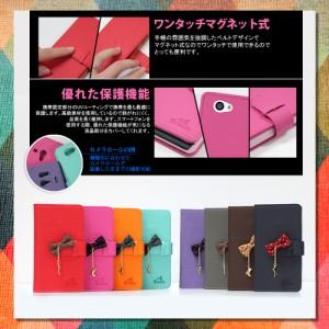 SoftBank AQUOS Xx 304SH/アクオス ダブルエックス/Ribbon&Shoe/リボン&靴/手帳タイプ/手帳型/手帳ケース