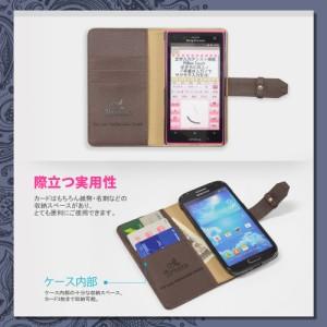 KYV42 ケース AU キュアフォン quaphoneqx DIGNO V カバー kyocera kyv42ケース QUAPHONE QX 手帳 カバー BREEZE かわいい