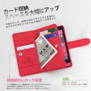 Xperia XZ2 Premium SO-04K ケース カバー docomo so04k ソニー エクスペリア au sov38 手帳 カバー 手帳型 ケース