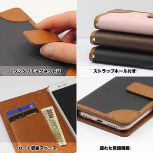 docomo Xperia A2 SO-04F/Xperia J1 Compact ケース レザー カバー/ダイアリーケース/Notebook /手帳タイプ/手帳型/手帳ケー