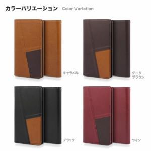 docomo AQUOS ZETA SH-04F/ドコモ/ダイアリーケース/Notebook type/Diary/手帳タイプ/手帳型/手帳ケース