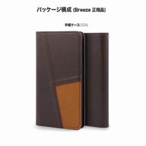 FREETEL SAMURAI REI フリーテル SAMURAI 麗 REI FREETEL SAMURAI 麗  REI レイ 専用手帳型 シンプル 手帳 メンズ