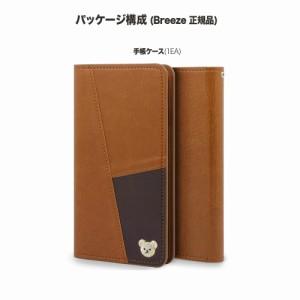 SoftBank AQUOS Xx 304SH/アクオス ダブルエックス/ダイアリーケース/Notebook type/Diary/手帳タイプ/手帳型/手帳ケース