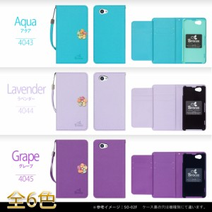 Disney Mobile on docomo SH-05F/ドコモ/ディズニー/ダイアリーケース/手帳タイプ/手帳型/手帳ケース