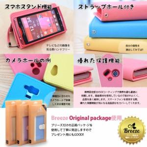 Disney Mobile on docomo N-03E ケース N03E/ダイアリーケース/手帳タイプ/手帳型/手帳ケース