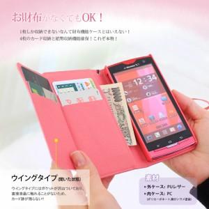 ドコモ XPERIA A4 SO-04G/docomo/レザー カバー/ダイアリーケース/手帳タイプ/手帳型/手帳ケース