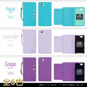xperiaケース xz1 sov32 sov36 sov33 so-01k so-04j sov34 sov35 xperia xz ZL2 SOL25 so-02f sol22 手帳型 携帯ケース エクスペリア