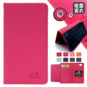 AQUOS PHONE ZETA SH-02E ケース カラー ハードケース /ダイアリーケース/手帳タイプ/手帳型/手帳ケース