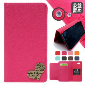 AQUOS PHONE SERIE mini SHL24 カバー アクオスフォン セリエ ミニ/ダイアリーケース/手帳タイプ/手帳型/手帳ケース
