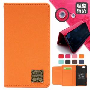 HTC J butterfly HTL23/au/エーユー/ダイアリーケース/手帳タイプ/手帳型/手帳ケース