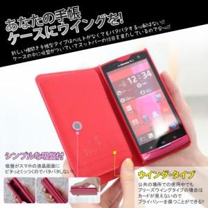 Disney Mobile on docomo F-07E ケース モバイル F-07E ケース/ダイアリーケース/手帳タイプ/手帳型/手帳ケース