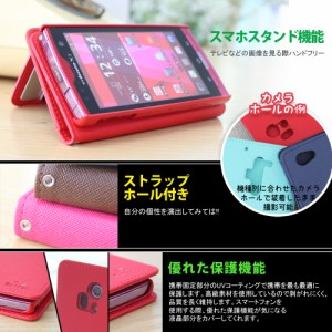 HTC U11 HTV33 ケース htv33 カバー エイチティーシー ユーイレブン au htv33 ケース 手帳型 大人可愛い BREEZE きれい