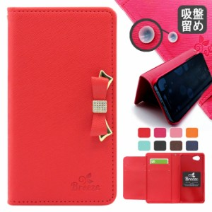 LG isai FL LGL24/Stone Ribbon/ストーンリボン/手帳タイプ/手帳型/手帳ケース