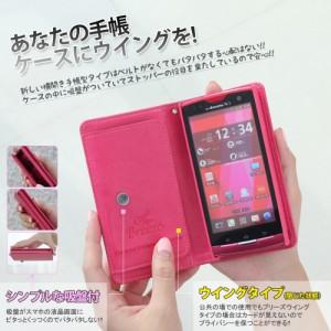 SoftBank AQUOS Xx 404SH カバー / Y! Mobile AQUOS Xx-Y 手帳 手帳型 アクオスケース スマホケース スマート天国