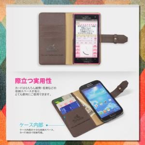 Xperia Z5 Premium SO-03Hケース Xperia Z5 premium SO03Hカバー/エクスペリア Z5/手帳タイプ/手帳型/手帳ケース