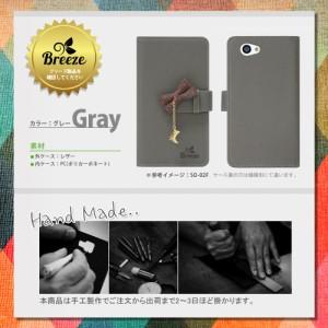Qua phone KYV37 ケース/カバー  手帳 キュア フォン  KYV37 Qua phone KYV37 手帳型 手帳 花 かわいい