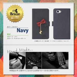 docomo GALAXY Note Edge SC-01G/sc01g/ギャラクシー ノート エッジ/ダイアリーケース/手帳タイプ/手帳型/手帳ケース
