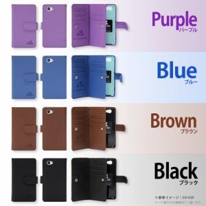 Softbank DIGNO F / Y!mobile Digno E 503KC 兼用 ケース ディグノ E / ソフトバンク  / ワイモバイル 手帳型 手帳 花 かわいい