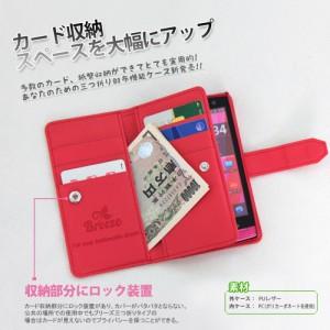docomo ARROWS NX F-05F/ドコモ/ダイアリーケース/手帳タイプ/手帳型/手帳ケース