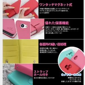 SoftBank DIGNO U DIGNO C/Y!mobile 404KC/KYOCERA S301/SIMフリー レザー/ダイアリーケース/手帳タイプ/手帳型/手帳ケース