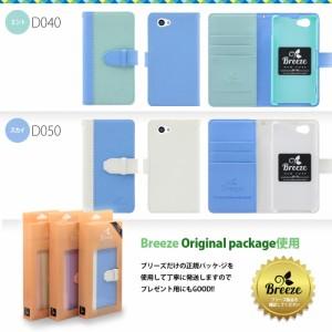 LG isai vivid LGV32 ケースLGV32イサイ エルジーブ32/レザー カバー/ダイアリーケース/手帳タイプ/手帳型/手帳ケース