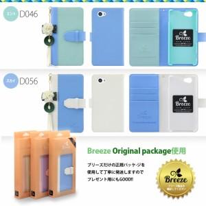 京セラ kyv44 quaphone qz au キュアフォン キューゼット ケース 手帳カバー digno A / KYV44 手帳型