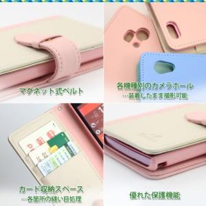 Google Nexus5 (LG-D821/EM01L)/Ymobile/レザー カバー/ダイアリーケース/手帳タイプ/手帳型/手帳ケース