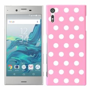 Aquos shv42 shv40 shv39 ケース/ iphone X iphone8 iphone7 ケース/ Xperia xz1 xz2 sov36 sov34 galaxy s9 s8/ Quaphone qz qx px